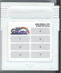 Official Nintendo Game Boy Flash Cartridge - Cartridge Shell